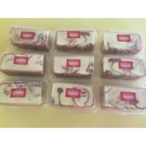 Marble Cake 大理石蛋糕  Retangle
