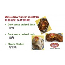 CNY special - 3 in 1 duck.pork belly & chicken