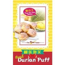 Mao Shang Wan Durian puff 3 boxes