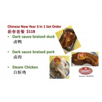 CNY special - 3 in 1 duck.pork belly & chicken