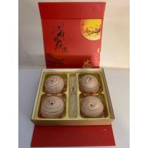 Single Yolk Yam Moon Cake 单黄芋头月饼 (single pc 单个)