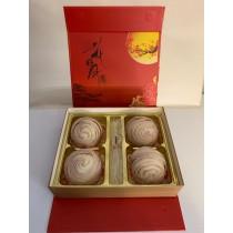 Yam Moon cake 芋头月饼 (single pc 单个)